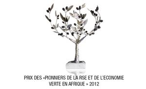 الحصول على علامة من طرف الاتحاد العام لمقاولات المغرب والتتويج بجائزة